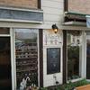 北軽井沢のハコニワ食堂まで行ってきた!