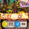 続々 超魔道列伝 UHG ハード5-1~4