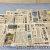 佐賀県の新聞流通考察