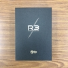 Hiby R3 ハイレゾDAP レビュー