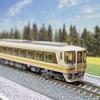鉄道模型62 RM MODELS 8月号を購入 ミニレイアウトシート付!