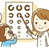 子どもの視力検査は何歳から?視力と発達は関係ある?