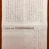 受験体験記『学年トップをキープして、和国に合格した生徒の受験体験記』