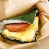 【沖縄】スパムにぎりを原型としたポークたまごおにぎりを頂きました♡