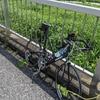 MR4r、なんと2年ぶりの進撃、サイクリングにアフターショックスを使ってみた