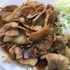 【横浜の超美味しいスタミナカレーの店・バーグ】一度食べたらヤミツキに!豚肉の生姜焼きがえげつないほど盛られた禁断の廃人カレー