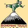 チェコの情報 2018年版:ボヘミアン・アヴェニュー(Bohemian Avenue)スポンサー表  [UA-125732310-1]