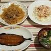 2017/03/08の夕食
