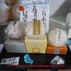 菓匠 孔雀 徳島鳴門市 和菓子 土産 赤飯
