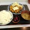 🚩外食日記(115)    宮崎ランチ   「ひっぱりだこ食堂」より、【チキン南蛮定食】‼️