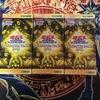 ジャンプフェスタ2021 ONLINE受注販売 プレミアムパック2021 3箱 開封レビュー