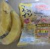 4/18 大豆もやし62(20%引) バナナ94 他税