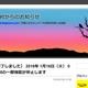 muragon用改造スキンCSS配布~旅路の夜空ヘッダー~