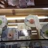 京都・紫野源水