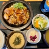 【京都】【美味しかったお店】京都駅オススメランチ