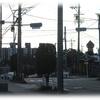 『御嶽神社』 名古屋市千種区