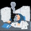 働き方の改善(残業時間の記録)