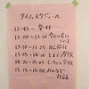 子どもと魔法vol.1 石川晋先生とする公開リフレクション