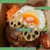 🚩外食日記(501)    宮崎ランチ   「CAROLINA(カロリーナ )」③より、【ロコモコ】‼️