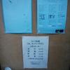 【観劇ログ】コトリ会議「あ,カッコンの竹」