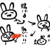 【PR】串家物語の正しい楽しみ方