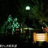 【西東京市】珈琲館 くすの樹【再訪】