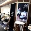 蔵一セット。羽田空港国内線第1旅客ターミナル「蔵一」