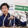 【新型コロナに希望の光】小池百合子都知事と『東京2020』