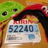 明日は三浦国際市民マラソン大会