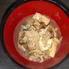 ホットクック 試作レシピ 調味料しょうゆだけ、無水調理で作るきのこと鶏むね肉の煮物