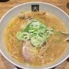 大島で味噌ラーメン(船堀)
