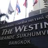 バンコク、ウェスティンホテルでアフタヌーンティー!