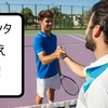 脱中級テニス🎾プレーヤー評価:『勝つテニス』が出来る人の特徴