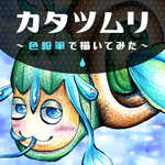 【梅雨イラスト】色鉛筆で描いたカタツムリの妖精