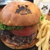 人気焼肉店がプロデュースするハンバーガーは和牛100%のパテでウマウマ@SHOGUN BURGER