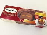 ハーゲンダッツ「デセールバー」ショコラバナナクロッカンは、唸るほど完成度の高いアイスである。
