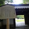 洛陽観音巡礼第十八番 善能寺