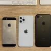 5.4インチiPhone12はiPhone SE第1世代より大きく、iPhone7より小さい ダミーモデルの大きさを比較