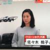 女性のドローン操縦士が急増中?//記事102