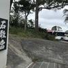 5.沖縄バス【65】本部半島線(2)[沖縄]