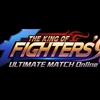 [ゲームアプリ]THE KING OF FIGHTERS 98' ULTIMATE MATCH Online [新着ゲーム]