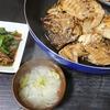 鯛の兜煮、小松菜レバー炒め、味噌汁