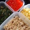 人気鶏そぼろダイエットレシピ~豆腐入りでカロリー&コストカット~