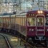 【幕更新】阪急3300系あと何年もつ