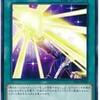 地味に注目してるカードを紹介!《魂のカード》