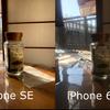 iPhone6SからiPhone SE(2020)に乗り換え。派手な感動はないがジワジワ良さがしみてくる機種
