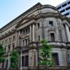【金融庁】金融機関への検査と日銀考査の一体的運用を開始