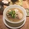 牡蠣と蛤が香る塩ベースのスープがたまらないラーメンが♪[篝]