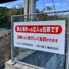 引の池(和歌山県橋本)