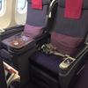 タイ国際航空639便 香港〜バンコク ロイヤルシルククラス